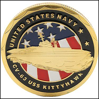 US KittyHawk