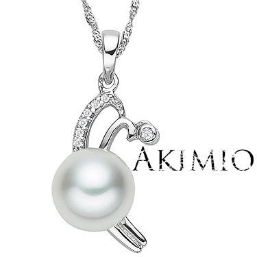 Akimio