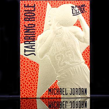 23K Michael Jord