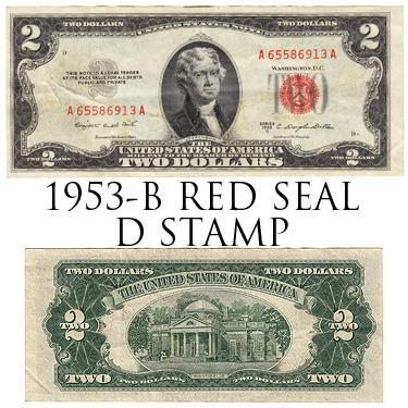 1953-B D STAMP