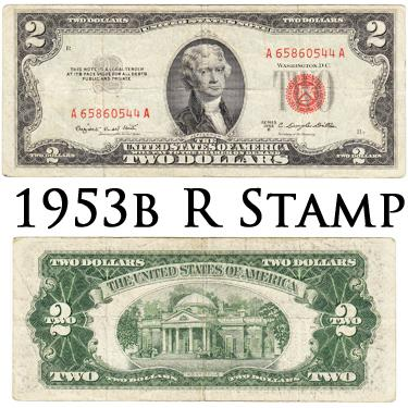 1953B R Stamp