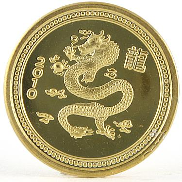 2010 Dragon Coin