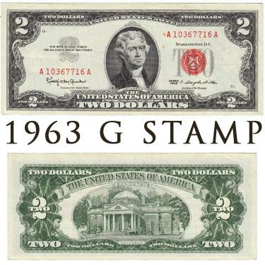 1963 G Stamp