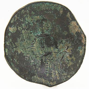 Byzantine Bronze