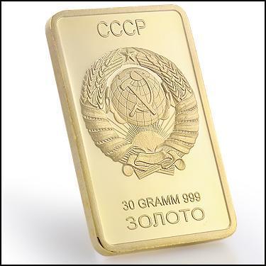Russian USSR