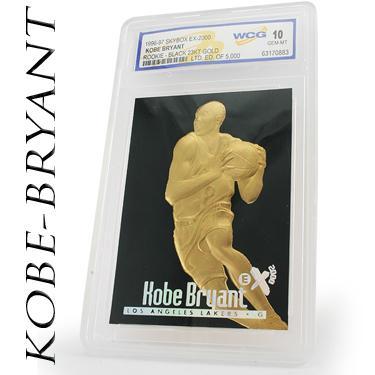 '96 Kobe LTD 23K