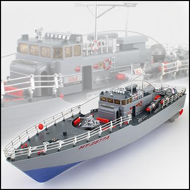 Huge RC Warship