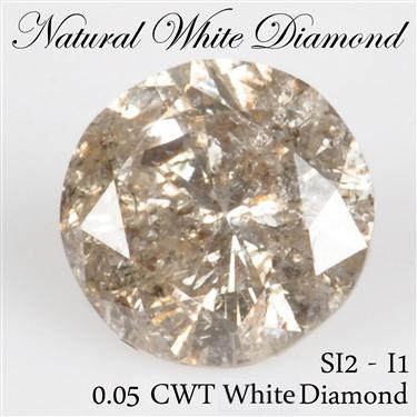 0.05 CWT Diamond