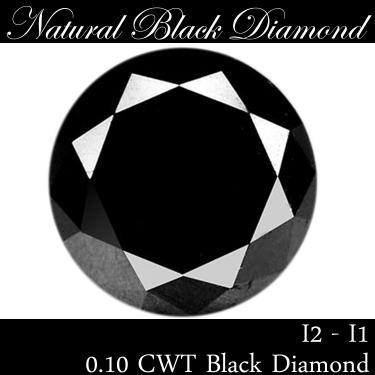0.10 CWT Diamond